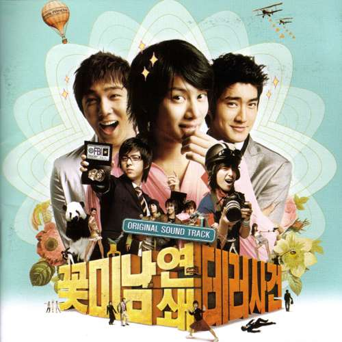 http://ircity.files.wordpress.com/2010/01/attack_on_the_boys-1.jpg